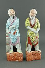 Pair of Chinese Famille Rose Porcelain Figures
