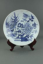 Chinese B&W Ming Style Porcelain Saucer w Mark