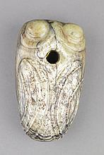 Chinese Old Jade Carved Archaistic Cicada