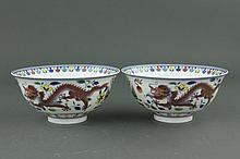 Pair of Chinese Porcelain Dragon Bowls Qianlong Mk