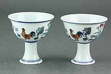 Pair of Chinese Porcelain Chicken Stem Cups Ming M