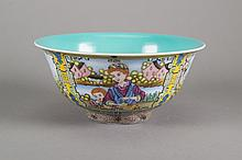 Chinese Export Famille Rose Bowl Qianlong