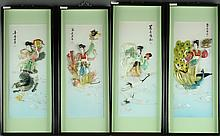 4 Pcs of Montage Screen Inlayed w Pearl & Seashell