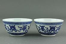 Pair Chinese BW Porcelain Wine Cups Yongzheng