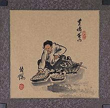 Chinese WC on Paper Signed Boyang 1957-