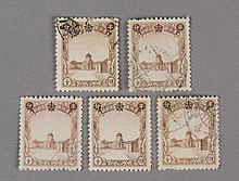 5 Stamps Man Ord.5 4th Print Ordinary Issue 1936
