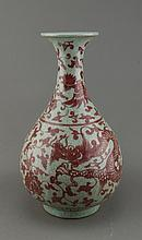 Chinese Copper Red Yuhu Dragon Vase