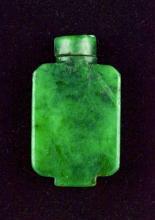 18th/19th C. Emerald Green Hardstone Snuff Bottle
