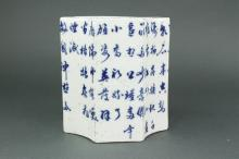 Chinese BW Calligraphy Hexagon Porcelain Brush Pot