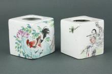 Pair Chinese Qianjiang Porcelain Waterpot Republic