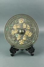 Chinese Gilt Bronze Mirror