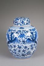 Chinese BW Painted Phoenix Porcelain Jar Kangxi MK