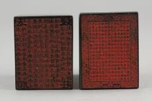 Two Pieces of Fine Chinese Wood Block Seals