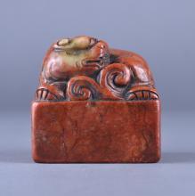 Chinese Red Shoushan Carved Seal Surmounted Lion