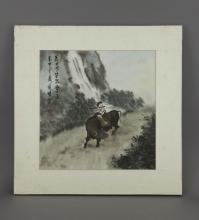 Korean Child on Cow Framed Painting Signed