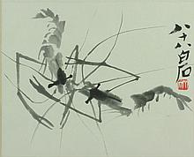 WC Shrimp Painting Framed Qi Baishi 1864-1957