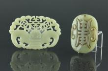 2P Chinese Celadon Jade & Stone Carved Pendants