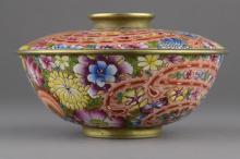 Chinese Famille Rose Porcelain Bowl w Lid Qianlong