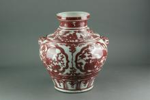 Chinese Copper Red Yuan Style Large Porcelain Jar