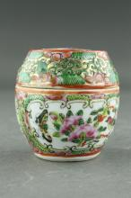 Chinese Small Rose Medallion Porcelain Jar
