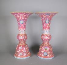 Pair Chinese Red Ground Trumpet Porcelain Vases