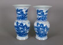 Pair Chinese BW Qing Period Porcelain Vase Kangxi