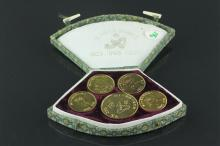 5 Pcs Chinese Asian Game Gold Coins