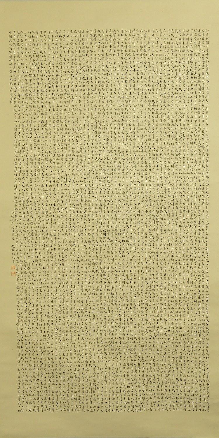 Chinese Calligraphy on Scroll Signed Zhao Pu Chu