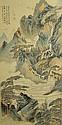 Chinese Watercolour Painting Zheng Wu Chang