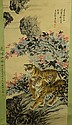 Two Tiger Watercolour Painting Zhang Qiang Zi