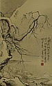 Chinese Watercolour Painting on Scroll Puyi