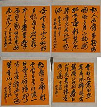 Set of Four Chinese Calligraphy on Orange Paper