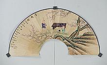 Chinese Children & Courtyard Fan Painting Leng Mei