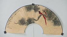Chinese Birds on Pine Tree Fan Painting Ma Quan