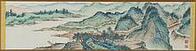 Chinese Mountainous Landscape Painting Signed