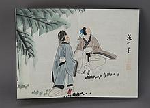 Chinese Watercolour Book Study of Zhang Daqian