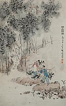 Chinese Village Scene Painting Qian Song Yan 1964