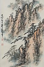 Chinese Landscape Painting Signed Dong Shou Ping