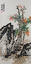 Chinese Painting of Fruit Tree Signed Zhu Qi Zhan