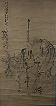 Chinese Shao Lo & Deer Painting Signed Huang Shen