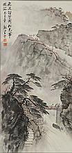 Chinese Village Scene Painting Signed Wei Zi Xi