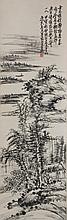 Chinese Ink Landscape Painting Wu Chang Shuo