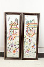 Pair of Chinese Zhu Shan Ba You Porcelain Plaques