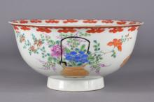 Early 19th C. Japanese Meiji Period Porcelain Bowl