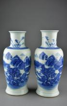 Pair Chinese Blue & White Porcelain Vases Kangxi
