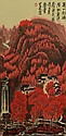 Red Landscape Watercolour Painting Signed Li Keran