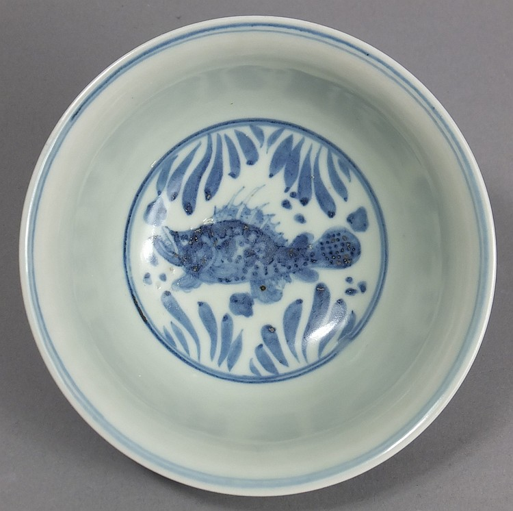 Chinese Blue & White Porcelain Bowl Yongle