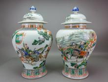 Pair Famille Verte Porcelain Jars w/ Cover Kangxi