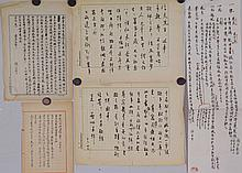 Five Pieces of Chinese Letters Various Artists