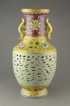 Chinese Famille Rose Two Part Porcelain Vase